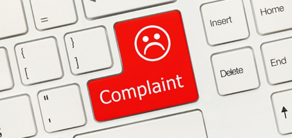 ComplaintPhoto